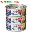 ツナフレーク 水煮 70g×3缶[Lily(リリー) ツナ缶]