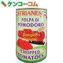 ストリアネーゼ 有機トマト缶 カット 400g[ストリアネーゼ トマト缶詰(トマト缶)]