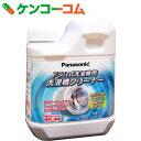 パナソニック 洗濯漕クリーナー ドラム式洗濯機用 N-W2 750ml(1回分)[パナソニック 洗濯槽クリーナー]