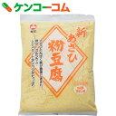旭松 新あさひ粉豆腐 160g[旭松 こうや豆腐(凍り豆腐・凍み豆腐)]