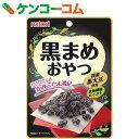 黒まめおやつ 国産黒大豆使用 30g[なとり 黒豆]【あす楽対応】