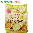 ダイショー おいしさいろいろ 5つの味のスープはるさめ 10食入り[ダイショー 春雨スープ]【あす楽対応】