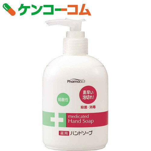 ファーマアクト 弱酸性 薬用ハンドソープボトル 250ml