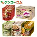 カゴメ 野菜たっぷりスープ 4種×4袋[カゴメ 非常食(保存食)]【kgm1701】【kgm1612】【送料無料】