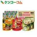 カゴメ 野菜の保存食セット(野菜一日これ一本長期保存用×6本、野菜たっぷりスープ×6袋)【送料無料】