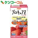 日清 プロキュアZ いちご味 125ml×18本[日清オイリオ エネルギー補給食品]【送料無料】