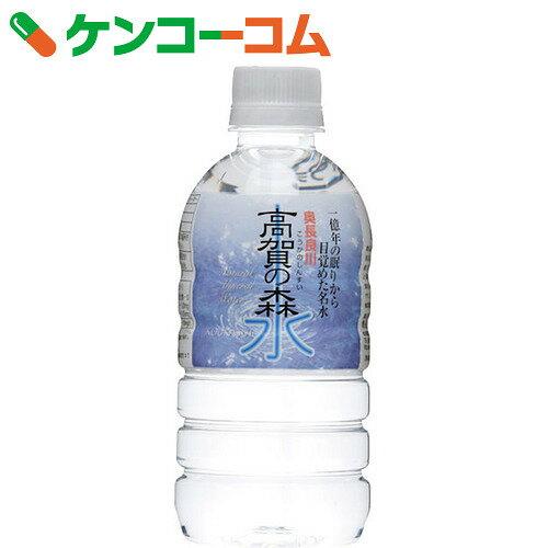 奥長良川名水 高賀の森水 350ml×24本入