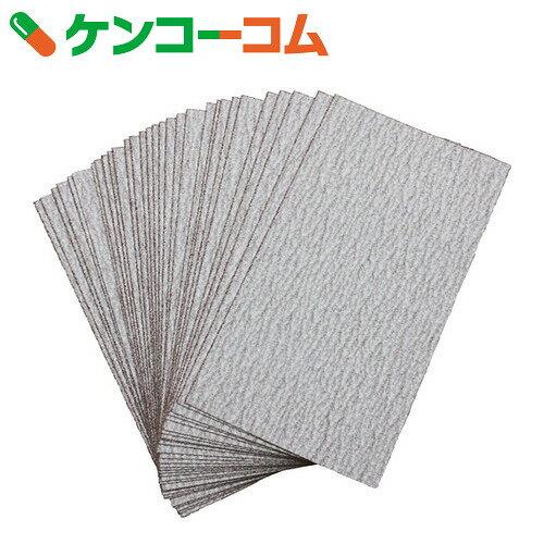 SK11 空研ペーパーミニセット(A#60×10枚、A#120×10枚、A#240×10枚)