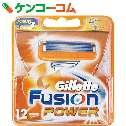 ジレット フュージョン 5+1 パワー 替刃 12個入【olm11she】【cry09shav】【pgstp】【送料無料】