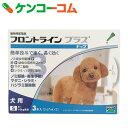 フロントライン プラス ドッグ(犬用) S 3本入[フロントライン フロントラインプラス ノミとりの薬 ノミ 犬用]【送料無料】