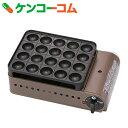 イワタニ カセットガスたこ焼き器 スーパー炎たこ CB-ETK-1 ブロンズ&ブラック[Iwatani(イワタニ) たこ焼き器]【あす楽対応】【送料無料】