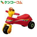 アンパンマン わんぱくライダー[ピノチオ(PINOCCHIO) 乗物玩具・ロッキング]【あす楽対応】【送料無料】