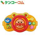 アンパンマン おでかけメロディハンドル[ピノチオ(PINOCCHIO) 楽器玩具]【送料無料】