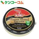 キィウイ パレードグロス ブラック 50ml[KIWI(キィウイ) 保革剤]