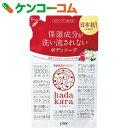 hadakara(ハダカラ) ボディソープ フローラルブーケの香り つめかえ用 360ml[hadakara(ハダカラ) ボティーソープ]【li…