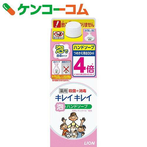 キレイキレイ 薬用泡ハンドソープ つめかえ用 800ml【rank】