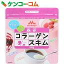 森永 コラーゲンスキムミルク 165g[森永乳業 スキムミルク]【あす楽対応】