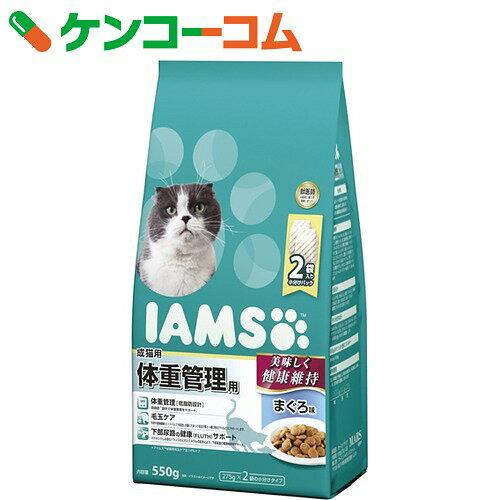 アイムス 成猫用 体重管理用 まぐろ味 550g