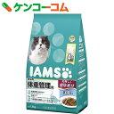 アイムス 成猫用 体重管理用 まぐろ味 1.5kg[アイムス 低カロリー・肥満猫用]
