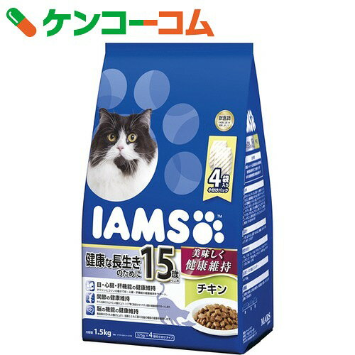 アイムス 15歳以上用 健康な長生きのために チキン 1.5kg