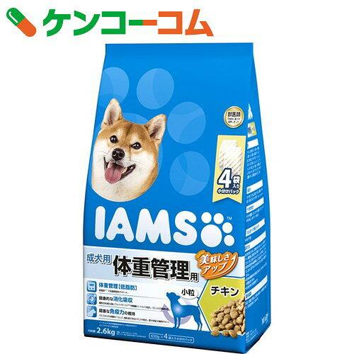 アイムス 成犬用 体重管理用 チキン 小粒 2.6kg