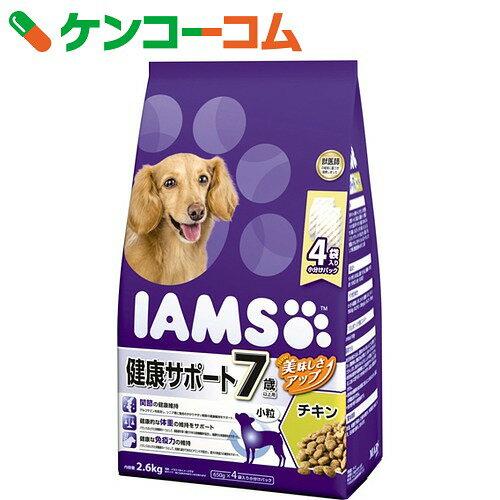 アイムス 7歳以上用 健康サポート チキン 小粒 2.6kg
