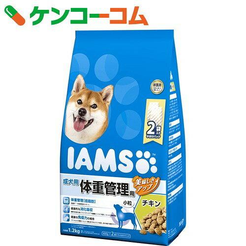 アイムス 成犬用 体重管理用 チキン 小粒 1.2kg
