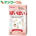 和光堂 レーベンスミルク はいはい スティックパック 13g×10本[和光堂 粉ミルク]【あす楽対応】