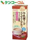 和光堂 牛乳屋さんのルイボスミルクティー キャラメル風味 12g×5本入[和光堂 ベビー飲料(粉末タイプ)]