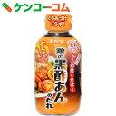 エバラ 鶏の黒酢あんのたれ 225g[エバラ 黒酢(調味料)]【あす楽対応】