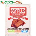 SOY PLUS(ソイプラス) 寿元ビスケット ココア味 3枚×6袋[寿元 カロリーコントロール菓子]
