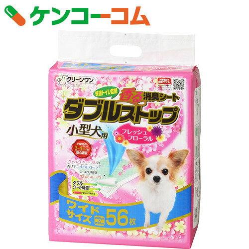 クリーンワン 香る消臭シートダブルストップ 小型犬用 フレッシュフローラルの香り ワイド 56枚