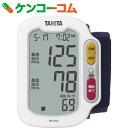 タニタ 手首式血圧計 BP-213-WH ホワイト【送料無料】