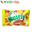 ブルボン ニコットチーズクリームサンドクラッカー 50g×10袋[ブルボン クラッカー]【あす楽対応】