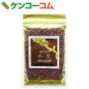 農薬不使用 国内産 小豆 200g[小豆(あずき)]【あす楽対応】