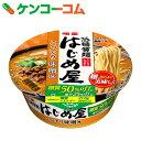 明星 低糖質麺 はじめ屋 糖質50%オフ こってり味噌味 89g×12個