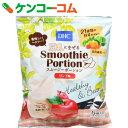 DHC 豆乳にまぜるスムージーポーション リンゴ味 5個入り[DHC スムージー]