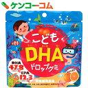 こどもDHAドロップグミ 90粒[ユニマットリケン のど飴(のどあめ)]