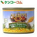 アリサン 有機スイートコーン缶 125g[アリサン コーン(缶詰)]