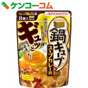 味の素 鍋キューブ スープカレー鍋 8個入 パウチ[鍋キューブ カレー鍋の素]