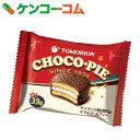 トモリオン チョコパイ 39g×6個[トモリオン パイ]【あす楽対応】