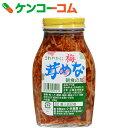 梅なめ茸 200g[小林農園 なめ茸(なめたけ)]