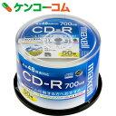 マクセル データ用 CD-R 48倍速対応 インクジェットプリンター対応 ひろびろ美白レーベル 700MB 50枚(スピンドルケース) CDR700S.WP.5...
