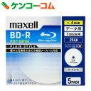 マクセル データ用 BD-R 1-4倍速対応 インクジェットプリンター対応 ワイド 25GB 5枚 BR25PPLWPB.5S