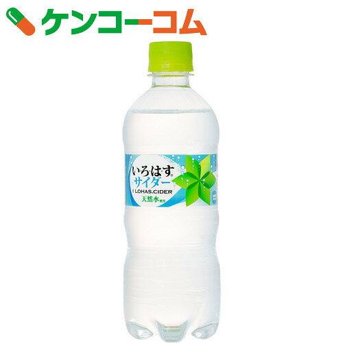 い・ろ・は・す(I LOHAS) サイダー 515ml×24本【送料無料】