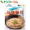 キユーピー やさしい献立 紅鮭雑炊 200g (区分1/容易にかめる)[キユーピー やさしい献立 主食(介護食)]