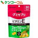 UHA味覚糖 グミサプリ ビタミンE パイナップル味 30日分 60粒[UHA味覚糖 栄養機能食品(ビタミンE)]