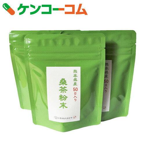 【訳あり】お茶のナカヤマ 訳あり桑茶粉末 50g×3袋