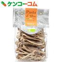 パスタダルバ 有機カムット小麦のタリアテッレ 250g[パスタダルバ フェットチーネ(タリアテッレ)]