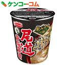 飲み干す一杯 尾道 背脂醤油ラーメン 69g×12個[飲み干す一杯 しょうゆラーメン]【送料無料】